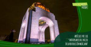 5 Curiosidades de la Revolución Mexicana5 Curiosidades de la Revolución Mexicana