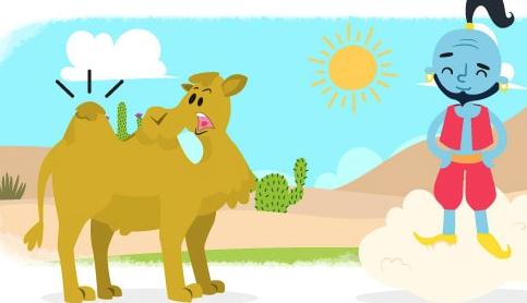 como le salió la joroba al camello